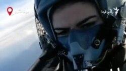اولین خلبان زن در ارتش مونتهنگرو