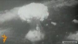 Ճապոնիան նշել է ատոմային ռմբահարման 68-ամյակը