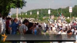 Thousands Protest In Islamabad