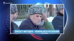 Видеоновости Кавказа 8 октября