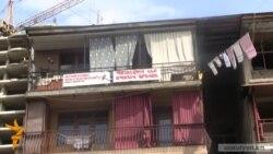 Սայաթ-Նովա 10, 12 շենքերի բնակիչները սպառնալիքներ են ստանում