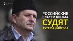 Aksenov Çiygoznıñ qabaatını isbatlap olamadı (video)