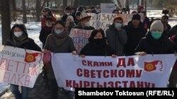 Марш «За законность», Бишкек. 6 декабря 2020 г.