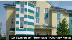 Дом культуры в Селиярово, Югра