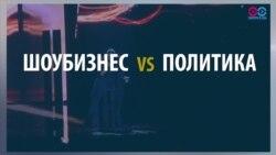 Россия против Украины. На этот раз – на Евровидении