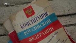 """""""Веселые старты"""" Свидетелей Конституции"""