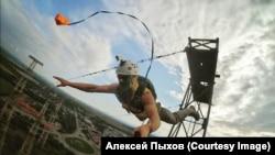 Прыжок на Камчатке