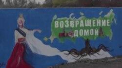 «Крым. Фільм»
