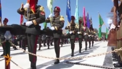 Afghanistan Celebrates Independence Day