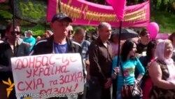 «Ліві» у Києві – за заборону Компартії і єдність України