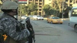 New Attacks In Baghdad As U.S. Prepares To Withdraw