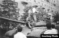 Москва. Август 1991-го