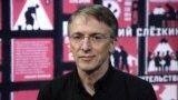 Историк, писатель Юрий Слёзкин