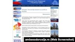 Snimak stranice Ambasade Rusije u Srbiji