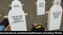 Members and supporters of Amnesty International in Zurich joined a smartmob to protest against the death penalty in Belarus in August.