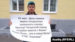 Батырхан Әгъзамов