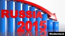 Орусияда 2015-жылы экономикада төмөндөө болору айтылууда.