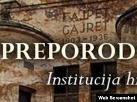 Snimak sa internet stranice Bošnjačke zajednice kulture 'Preporod'
