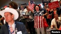 Ілюстративне фото. Прихильники Трампа в Толедо, штат Огайо, США, вересень 2016 року