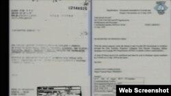 Zahtjev iz Glavnog štaba VRS-a za autobuse prikazan na suđenju Ratku Mladiću, 8. srpanj 2013.