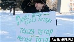Ялгыз пикетта катнашучыларның берсе Тамерлан Садыйков
