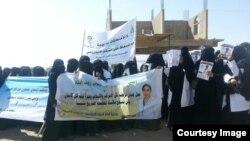 Йеменде әйелдер қолды болған Гүлрухсор Рофиеваны босатуды талап етіп акция өткізген болатын. Мариб. 25 қараша, 2014 жыл.