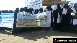 Женщины в Йемене проводят акцию в поддержку похищенной медсестры Гулрухсор Рофиевой с требованием ее освободить. Мариб, 25 ноября 2014 года.