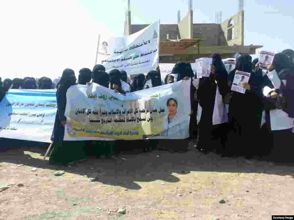 Women protest in Yemen
