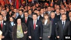 Архивска фотографија: Предизборен митинг на ВМРО-ДПМНЕ во Охрид.