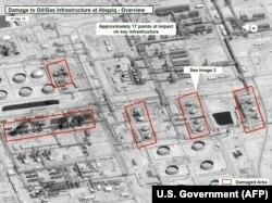 تصویر ماهوارهای از نقاط مورد حمله، در حملات به تأسیسات بقیق در عربستان سعودی