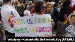 Учасники «Маршу рівності» на підтримку рівних прав для лесбіянок, геїв, бісексуальних та трансгендерних людей (ЛГБТ). Київ, 23 червня 2019 року. Тема цьогорічного маршу – «Свобода. Єдність. Боротьба», а головне гасло маршу – «Наша традиція – це свобода!»