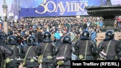 Акція проти корупції в Москві, Росія, 26 березня 2017 року