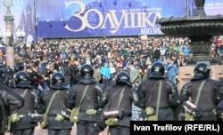 Акція на підтримку Олексія Навального. Москва, 26 березня 2017 року