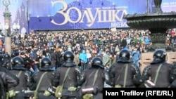 Акція проти корупції в Москві, 26 березня 2017 року