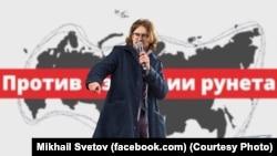 Михаил Светов на митинге в Москве, март 2019 года