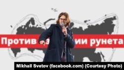 მიხაილ სვეტოვი