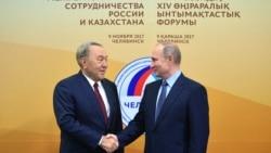 """Назарбаев """"Ресейді қолдау керектігін"""" айтты"""