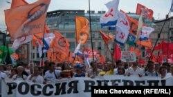 На митинге оппозиции 12 июня в центре Москвы