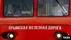 Поезд в Крыму, иллюстрационное фото