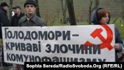 Во время чествования жертв Голодомора 1932-33 годов. Киев, 23 ноября 2013 г.