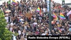 Povorka ponosa pred Parlamentom BiH