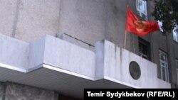 Бишкектеги Өкмөт Үйү.