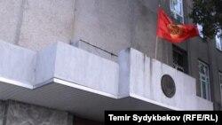 Дом правительства КР.