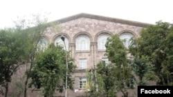 Վանաձորի պետական համալսարանը, արխիվ