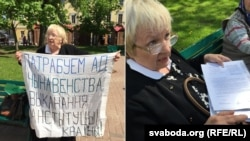 Любоў Санкевіч на акцыі ў Бабруйску