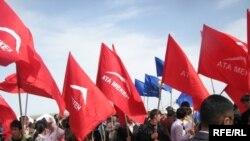 """Ата Мекен"" партиясынын акциялары. 25-апрель 2009-жыл"