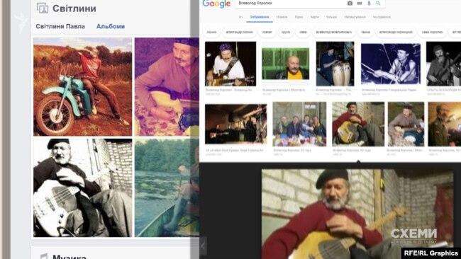 На світлині - музикант з Молдови Всеволод Королюк