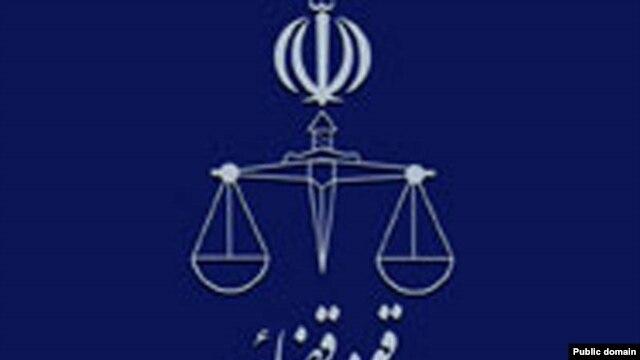 قوه قضاییه لایحه جدید مجازات اسلامی را برای تصویب به مجلس شورای اسلامی ارسال کرده است.