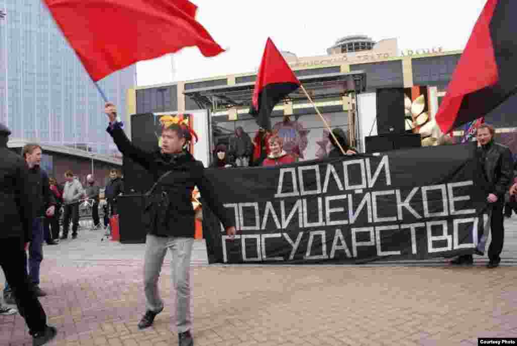 Russia -- Ekaterinburg, demonstration