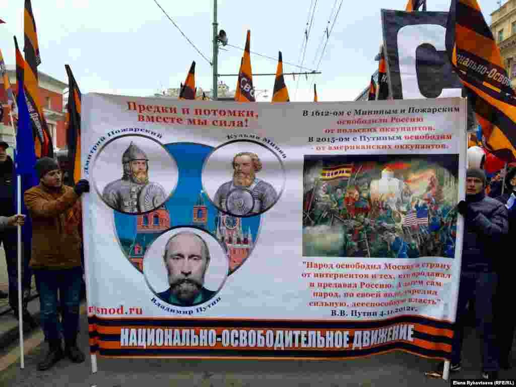 Мітингувальники вважають Володимира Путіна керівником повстання проти «американських окупантів»